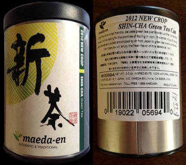 Maeda-en-2012 New Crop-Shin-Cha-green-tea2.jpg