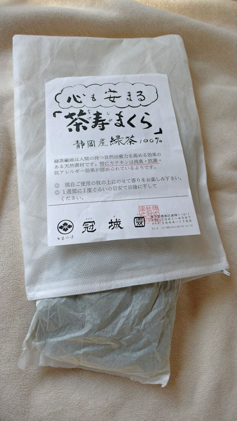 Kaburagien-Tea-Pillow.jpg