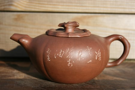 Antique Yixing Teapot 19th CE x1.jpg